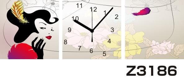 日本初!300種類以上のデザインから選ぶパネルクロック◆3枚のアートパネルの壁掛け時計◆hOur DesignZ3186女性【イラスト】【アート】【代引不可】 送料無料