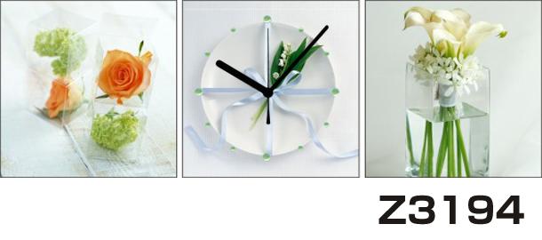 日本初!300種類以上のデザインから選ぶパネルクロック◆3枚のアートパネルの壁掛け時計◆hOur DesignZ3194【花】【代引不可】 送料無料