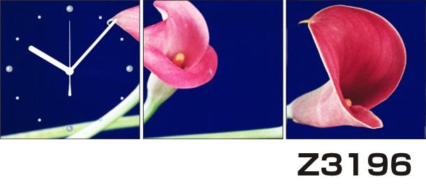 日本初!300種類以上のデザインから選ぶパネルクロック◆3枚のアートパネルの壁掛け時計◆hOur DesignZ3196【花】【代引不可】 送料無料