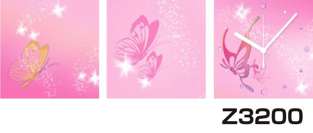 日本初!300種類以上のデザインから選ぶパネルクロック◆3枚のアートパネルの壁掛け時計◆hOur DesignZ3200蝶【イラスト】【代引不可】 送料無料