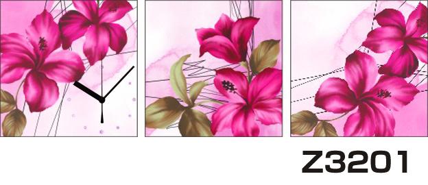日本初!300種類以上のデザインから選ぶパネルクロック◆3枚のアートパネルの壁掛け時計◆hOur DesignZ3201【アート】【花】【代引不可】 送料無料