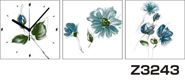 日本初!300種類以上のデザインから選ぶパネルクロック◆3枚のアートパネルの壁掛け時計◆hOur DesignZ3243【イラスト】【アート】【花】【代引不可】 送料無料