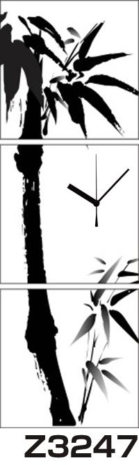日本初!300種類以上のデザインから選ぶパネルクロック◆3枚のアートパネルの壁掛け時計◆hOur DesignZ3247水墨【アート】【アジア】【代引不可】 送料無料