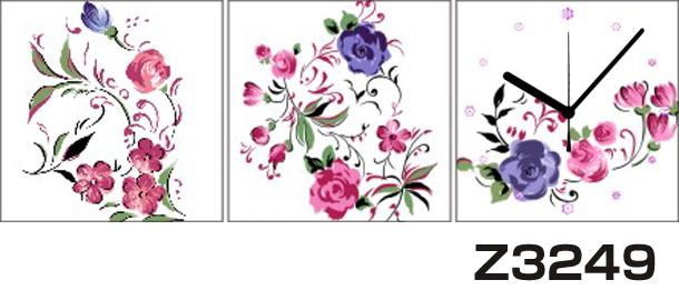 日本初!300種類以上のデザインから選ぶパネルクロック◆3枚のアートパネルの壁掛け時計◆hOur DesignZ3249【アート】【花】【代引不可】 送料無料