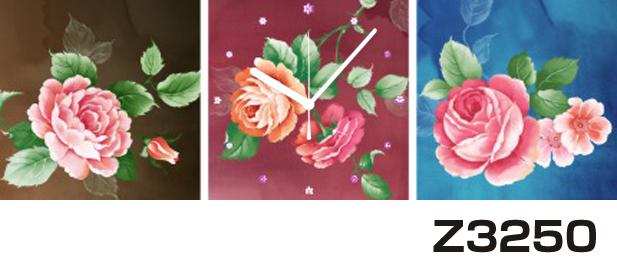 日本初!300種類以上のデザインから選ぶパネルクロック◆3枚のアートパネルの壁掛け時計◆hOur DesignZ3250薔薇【アート】【花】【代引不可】 送料無料