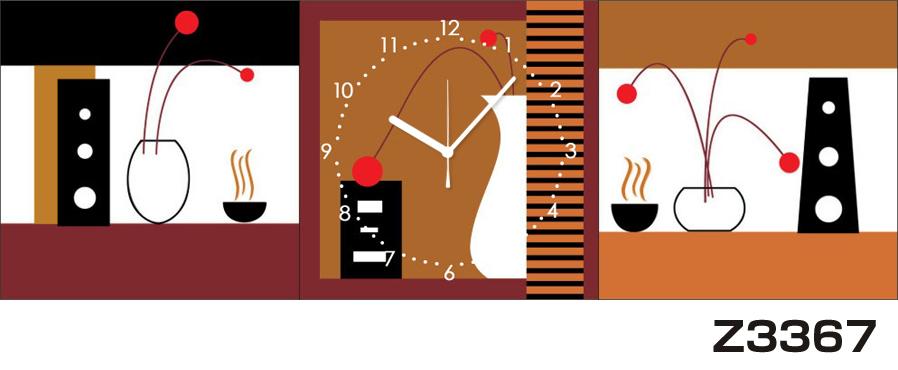日本初!300種類以上のデザインから選ぶパネルクロック◆3枚のアートパネルの壁掛け時計◆hOur DesignZ3367【アート】【代引不可】 送料無料