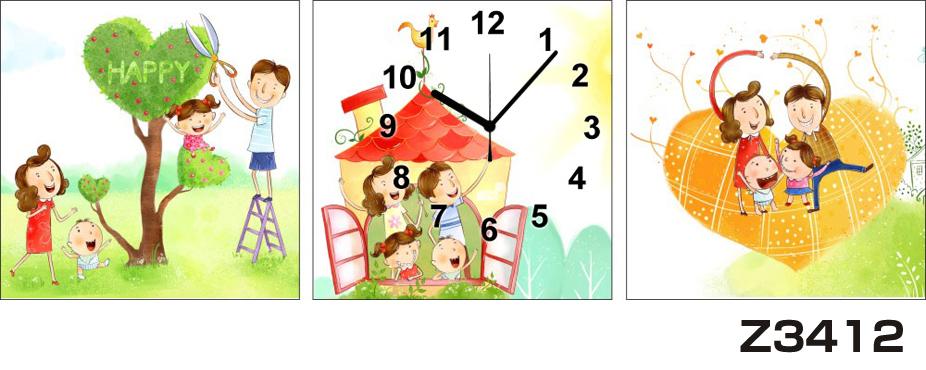 日本初!300種類以上のデザインから選ぶパネルクロック◆3枚のアートパネルの壁掛け時計◆hOur DesignZ3412家族【イラスト】【代引不可】 送料無料
