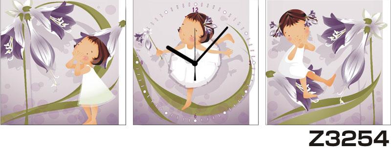日本初!300種類以上のデザインから選ぶパネルクロック◆3枚のアートパネルの壁掛け時計◆hOur DesignZ3254【イラスト】【代引不可】 送料無料