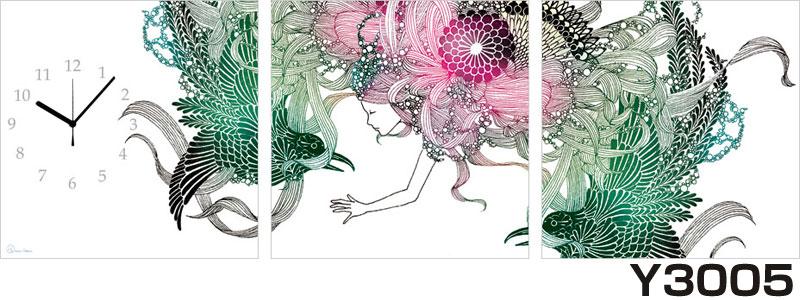 アジアデジタルアート大賞入賞者がデザインしたパネルクロック◆3枚のアートパネルの壁掛け時計◆hOur Design Y3005【Kaori Adachi】【安達香織】【代引不可】 送料無料