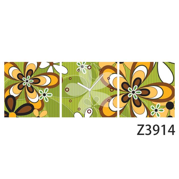 壁掛け時計 日本初!300種類以上のデザインから選ぶパネルクロック◆3枚のアートパネルの壁掛け時計◆hOur Design Z3914 【花】【アート】【代引不可】 送料無料