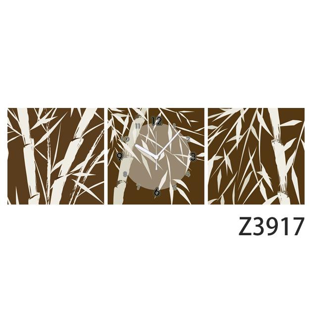 壁掛け時計 日本初!300種類以上のデザインから選ぶパネルクロック◆3枚のアートパネルの壁掛け時計◆hOur Design Z3918【アジア】【アート】【代引不可】 送料無料