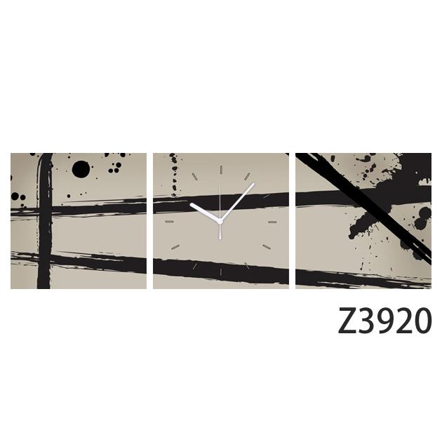 壁掛け時計 日本初!300種類以上のデザインから選ぶパネルクロック◆3枚のアートパネルの壁掛け時計◆hOur Design Z3920【アジア】【代引不可】 送料無料