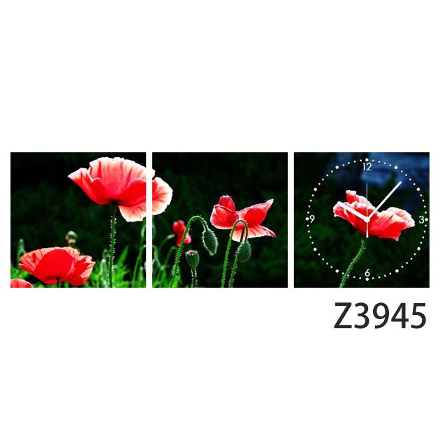 壁掛け時計 日本初!300種類以上のデザインから選ぶパネルクロック◆3枚のアートパネルの壁掛け時計◆hOur Design Z3945 【花】【代引不可】 送料無料