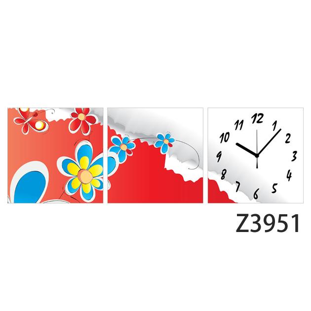 壁掛け時計 日本初!300種類以上のデザインから選ぶパネルクロック◆3枚のアートパネルの壁掛け時計◆hOur Design Z3951 【花】【イラスト】【代引不可】 送料無料