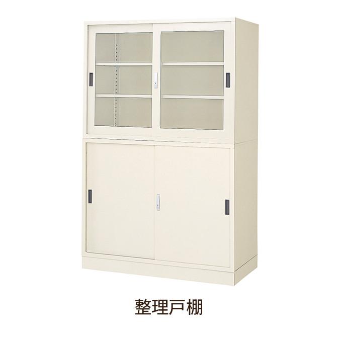 整理戸棚 幅120×奥行59×高さ10cm 整理棚 専用ベース 設置用品 井上金庫