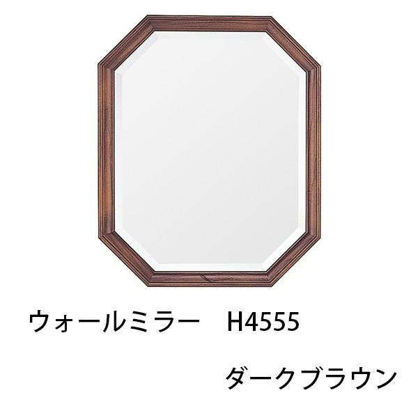 ウォールミラー H4555 ダークブラウン 幅45cm 壁掛け 鏡 オーク材 木製フレーム 上質 高級感 おしゃれ 面取り