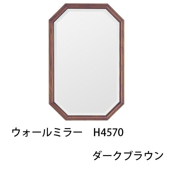 ウォールミラー H4570 ダークブラウン 幅45cm 壁掛け 鏡 オーク材 木製フレーム 上質 高級感 おしゃれ 面取り