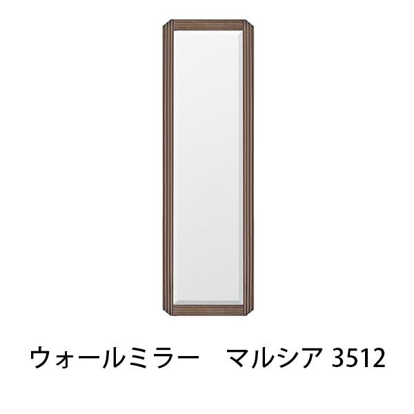 ウォールミラー マルシア 3512 幅35cm 壁掛け 鏡 オーク材 木製フレーム ブラウン 面取り おしゃれ 飛散防止