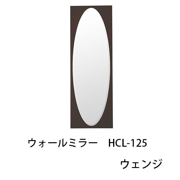 ウォールミラー HCL-125  ウェンジ 幅43cm 壁掛け 鏡 オーク材 ナチュラルモダン  面取り おしゃれ 飛散防止