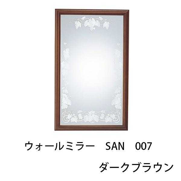 ウォールミラー SAN 007 ダークブラウン 幅63.4cm 壁掛け 鏡 ポプラ材 角型 おしゃれ 飛散防止 日本製