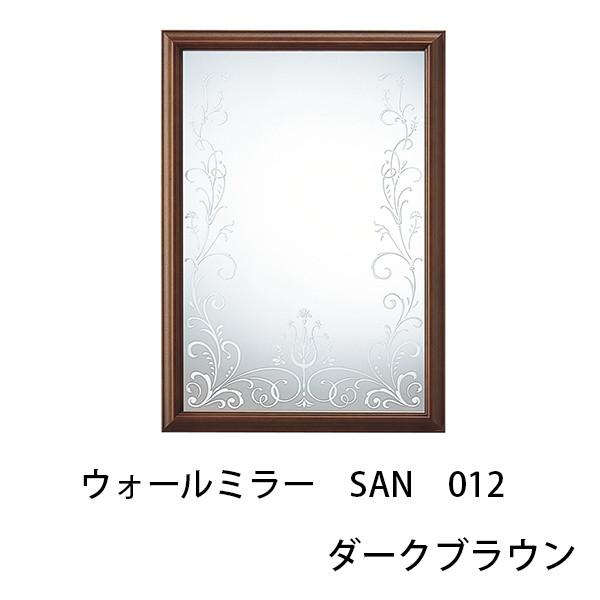 ウォールミラー SAN 012 ダークブラウン 幅66.4cm 壁掛け 鏡 ポプラ材 角型 おしゃれ 飛散防止 日本製