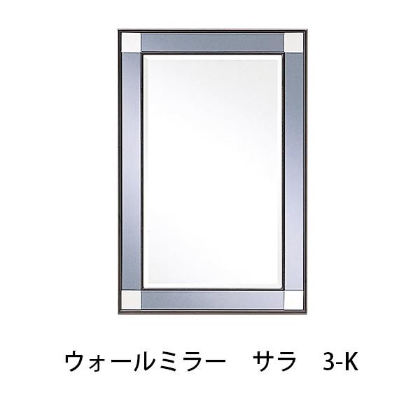 ウォールミラー サラ 3-K 幅40cm 壁掛け 鏡 ポプラ材 角型 おしゃれ 日本製