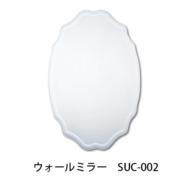 ウォールミラー SUC-002 幅40cm 壁掛け 鏡 ノンフレームミラー 掛け金具付き 波型 面取り おしゃれ 飛散防止