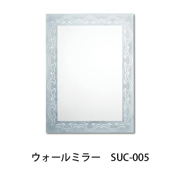 ウォールミラー SUC-005 幅45cm 壁掛け 鏡 ノンフレームミラー 掛け金具付き 角型 面取り おしゃれ 飛散防止