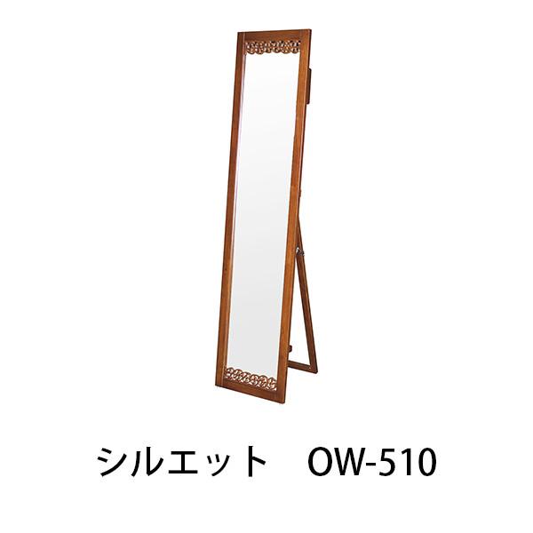 シルエット OW-510 幅36cm オーキッドシリーズ 木製 スタンドミラー 鏡 ラバーウッド アジアンテイスト 姿見 全身