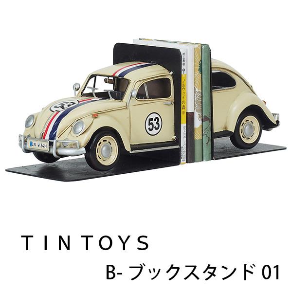 TIN TOYS B-ブックスタンド01 幅34.5cm ミニカー 車 おもちゃ mini インテリア小物 雑貨 置物 アンティーク
