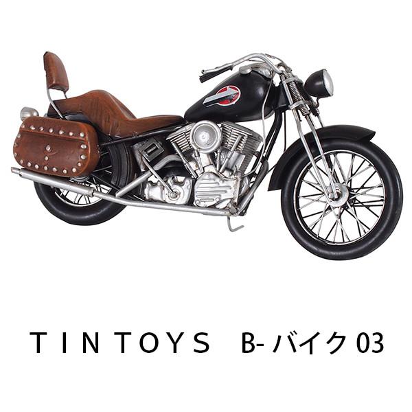 TIN TOYS B-バイク03 幅32cm ミニカー 車 おもちゃ mini インテリア小物 雑貨 置物 アンティーク
