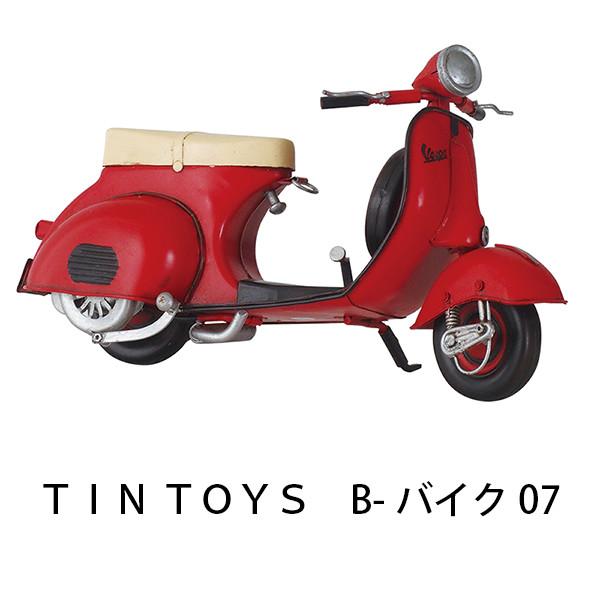 TIN TOYS B-バイク07 幅29cm ミニカー 車 おもちゃ mini インテリア小物 雑貨 置物 アンティーク