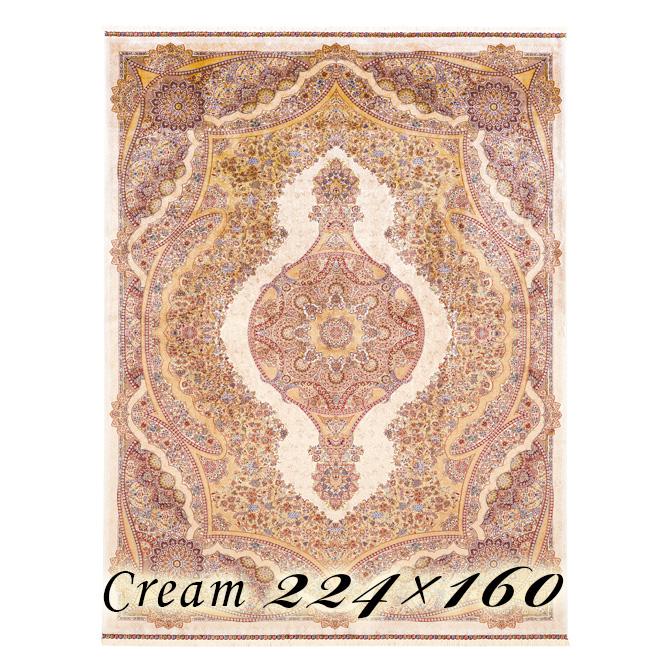 ラグ カーペット ヒイラギ 224×160cm N1クリーム ベルギー製 ウィルトン織 フレンジ(房)つき 高級 絨毯 厚手 【送料無料】【代引不可】