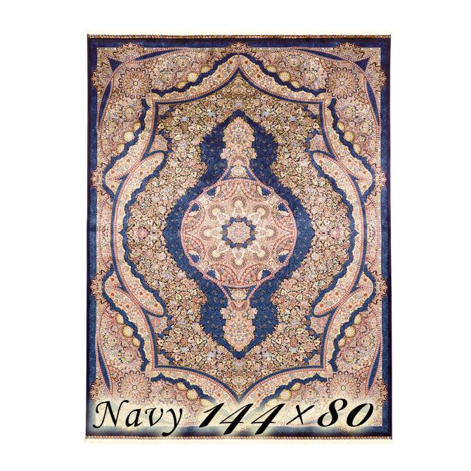 ラグ カーペット ヒイラギ 144×80cm N8ネイビー ベルギー製 ウィルトン織 フレンジ(房)つき 高級 絨毯 厚手 【送料無料】【代引不可】