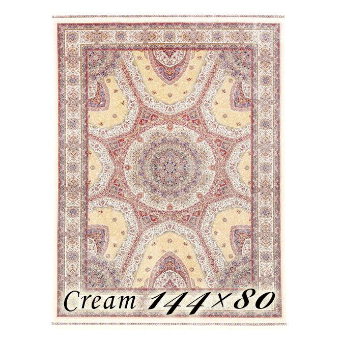 ラグ カーペット ネリエ 144×80cm N1クリーム ベルギー製 ウィルトン織 フレンジ(房)つき 高級 絨毯 厚手 【送料無料】【代引不可】