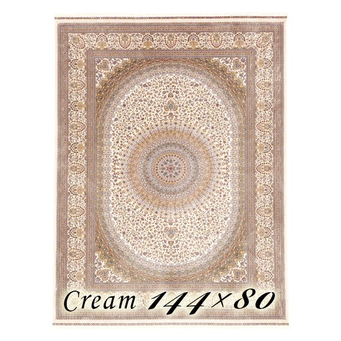 ラグ カーペット タルブ 144×80cm N1クリーム ベルギー製 ウィルトン織 フレンジ(房)つき 高級 絨毯 厚手 【送料無料】【代引不可】
