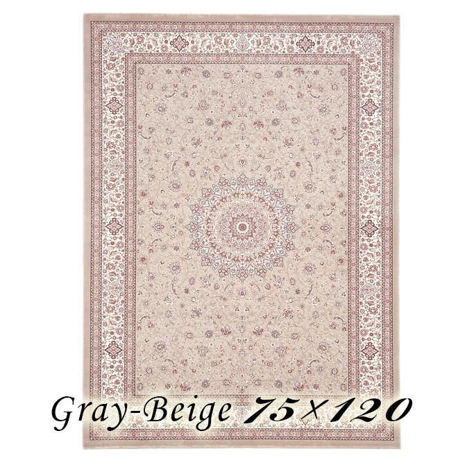 ラグ カーペット モンブリー 75×120cm P6 グレージュ ベルギー製 ウィルトン織 高級 絨毯 厚手 【送料無料】【代引不可】