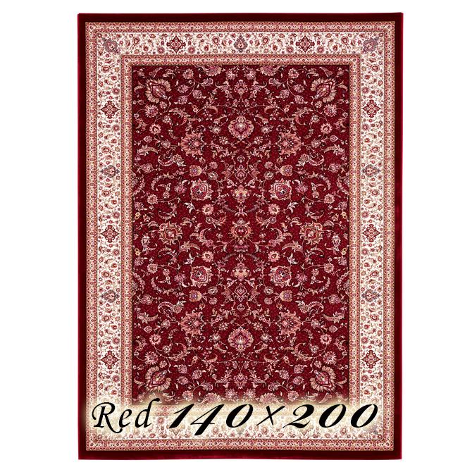 ラグ カーペット ケイト 140×200cm N7 レッド ベルギー製 ウィルトン織 高級 絨毯 厚手 【送料無料】【代引不可】