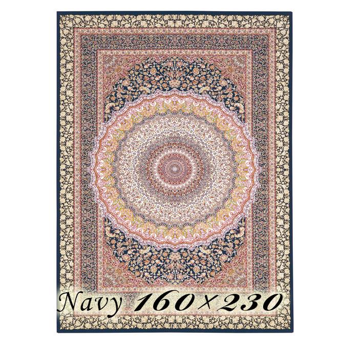ラグ カーペット ローレア 160×230cm N8 ネイビー ベルギー製 ウィルトン織 高級 絨毯 厚手 【送料無料】【代引不可】