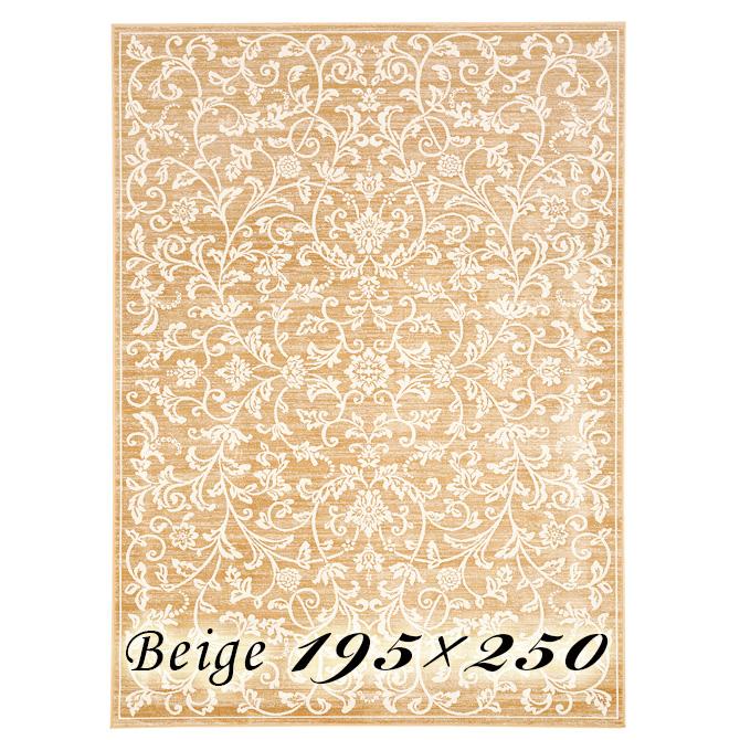 ラグ カーペット ギル 195×250cm ベージュ ベルギー製 モケット織 高級 絨毯 厚手 【送料無料】【代引不可】