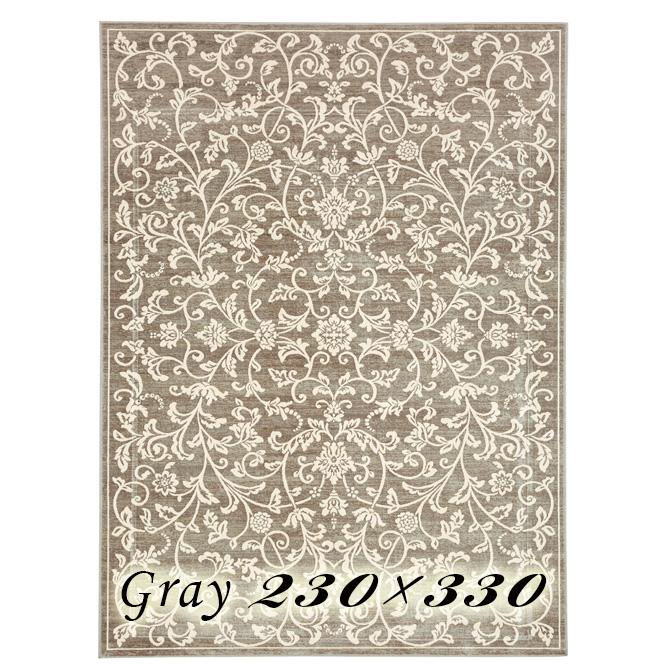 ラグ カーペット ギル 230×330cm グレー ベルギー製 モケット織 高級 絨毯 厚手 【送料無料】【代引不可】