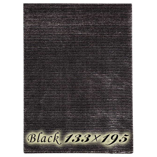 ラグ カーペット バスキ 133×195cm ブラック ベルギー製 ウィルトン織 高級 絨毯 厚手 【送料無料】【代引不可】