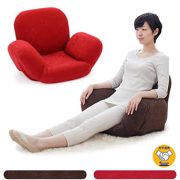 座椅子 リクライニング コンパクト 肘リクライニング 国産 美姿勢サポート座椅子2 肘掛け 骨盤サポート 姿勢サポート 女性向け 骨盤引き締めサポート ブラウン レッド 一人暮らし ワンルーム シンプル