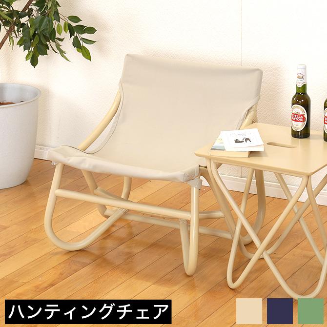 チェアー ラタンチェア 藤 キャバン おしゃれチェア 椅子 イス ハンモック風 ハンティングチェア グリーン/パープル/ベージュ リゾートチェアー サブチェア デザインチェア