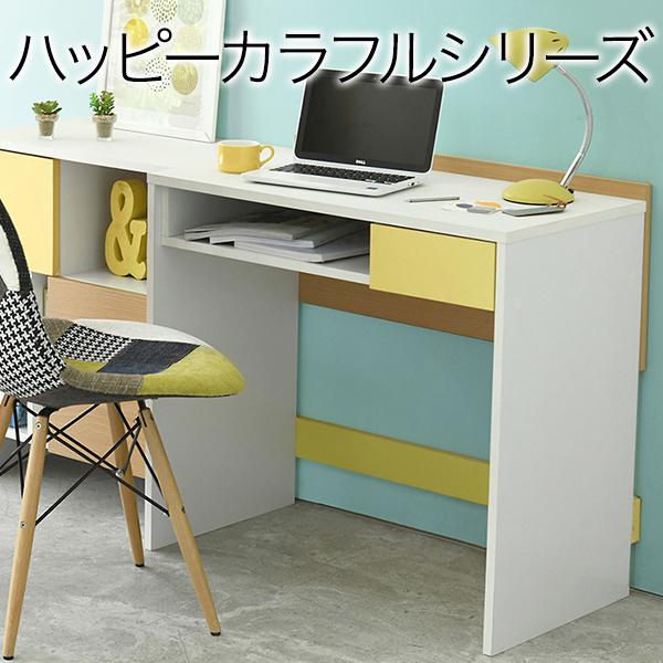 ハッピーカラフル デスク PCデスク パソコンデスク ハイタイプ 幅80 奥行45 高さ73 シンプル コーディネイトしやすい シンプル家具 FHC-0001