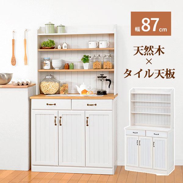 キッチンカウンター キッチンラック 幅87×高さ155cm ハイタイプ タイル天板 引出し収納 ストッカー 天然木 カントリー調 食器棚 キッチン収納 MUD-6533 ホワイト シンプル おしゃれ カフェスタイル