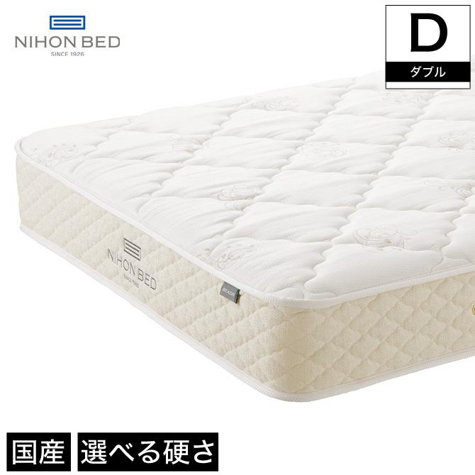 日本ベッド マットレス 選べる硬さ ビーズポケットマットレス ダブル 硬め ふつう 柔らかめ ポケットコイルマットレス 国産 メーカー保証付 正規販売店 送料無料 | ベッド ベッドマット ベッドマットレス ベットマット ポケットコイル ダブルマット