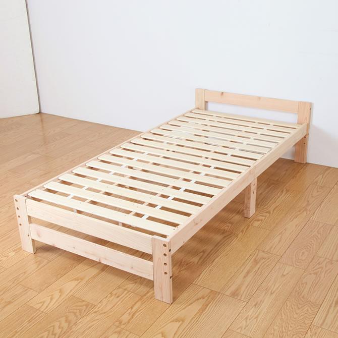 すのこベッド シングル 高さ3段階調整 国産ひのき使用 天然木製 高さ調節ができるベッド ベッドフレーム 木製ベッド シンプル ひのきベッド 檜すのこ 頑丈