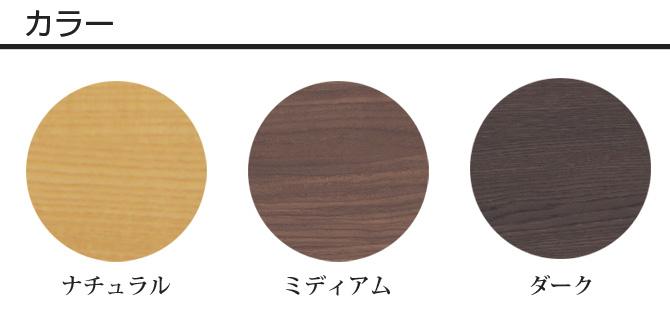 フランスベッドグランディレッグタイプセミダブル高さ26cmマルチラススーパーマットレス(MS-14)付日本製国産木製2年保証francebed送料無料GR-02FGR02FgrandyGRANDYセミダブルベッドパネル型シンプル木製脚付きLG