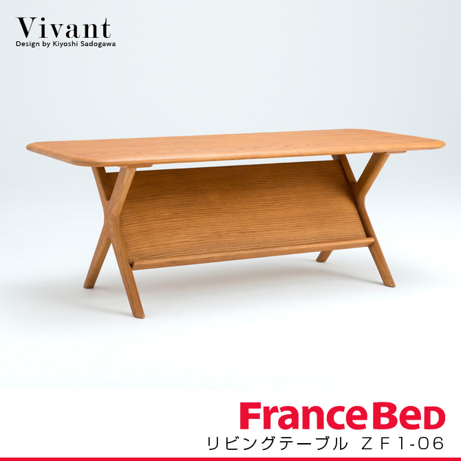 フランスベッド リビングテーブル 天然木 木製 幅130cm ナチュラル センターテーブル ヴィヴァン 北欧デザイン コーヒーテーブル LIVING TABLE ZF1-06 Vivant [fbp09]